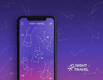 NIGHT TRAVEL - Sleep Manager