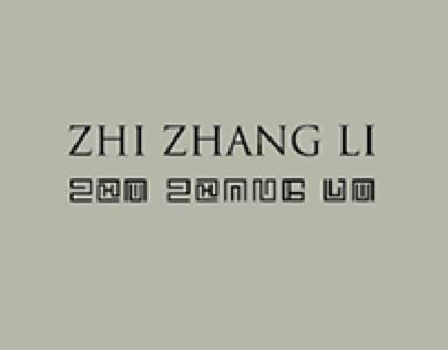yuanyang zhizhangli