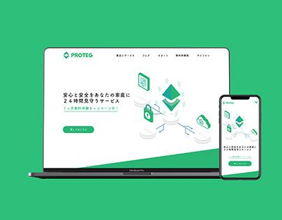 Security Service Company Concept Landing Page Design