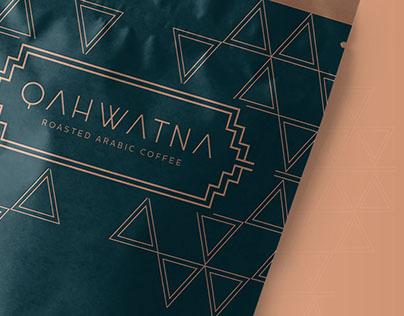 Qahwatna Brand Identity
