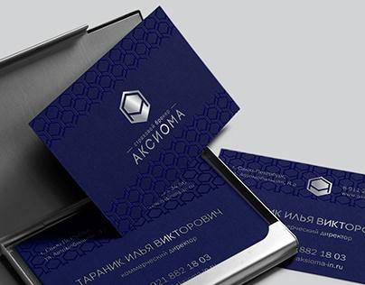 Разработка логотипа для компании Аксиома
