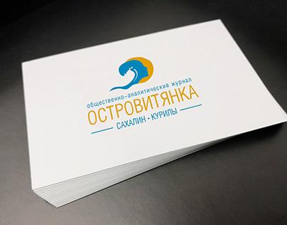 "логотип журнала ""Островитянка"""