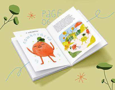 """Illustration for my book """"Squash Baby"""""""