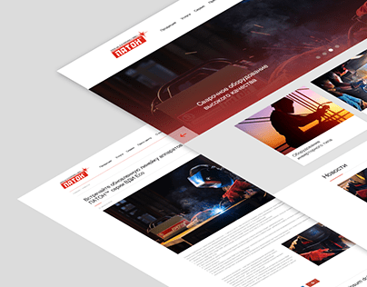 Paton Website