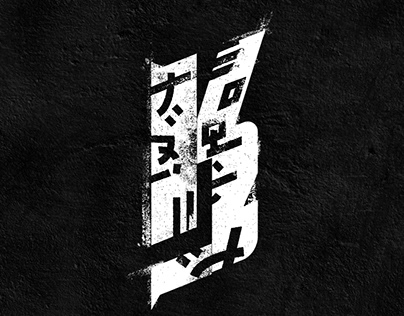 New monogram for KD Video