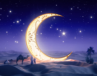 Rotana Khalijia Ramadan Logo Bumpers