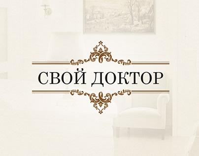Разработка логотипа клиники