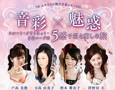 Concert flyer (Classical music)