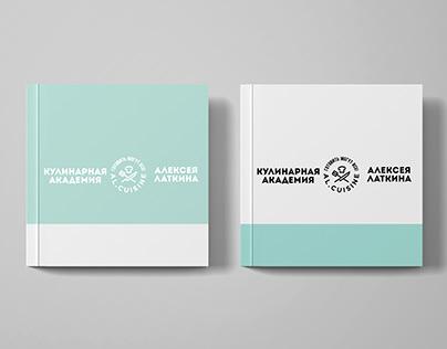 Brandbook for Al.Cuisine