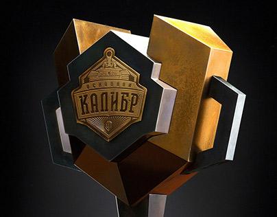 Main Caliber Trophy