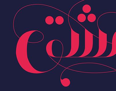 Urdu Typography