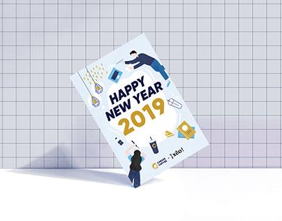 CHEESE COFFEE Calendar 2019