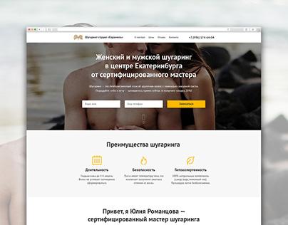 Landing page Sahar96.com
