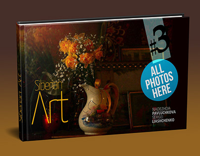 Photo Album as eBook