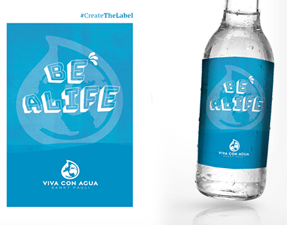 #CreateTheLabel Adobe DesignContest