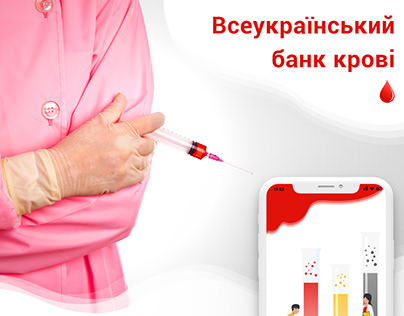 Blood donor mobile app