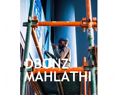 Getting To Know Our Innovators   Dbongz Mahlathi