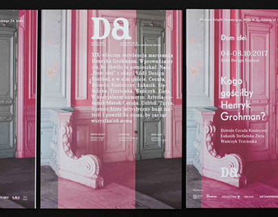 Lodz Design Festival | Exhibition
