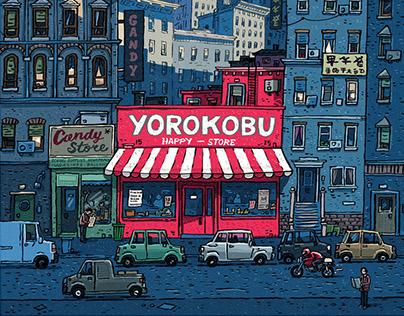 Yorokobu / Cover and back cover