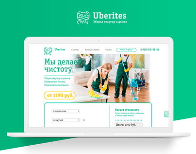 Uberites – web interface for ordering cleaning