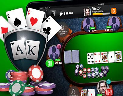 Academy Poker app