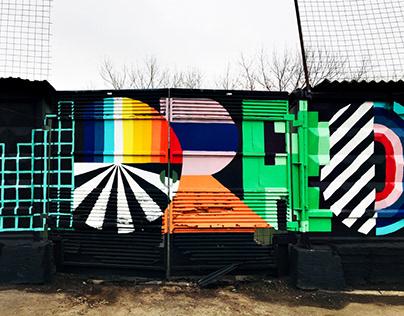 The Future graffiti