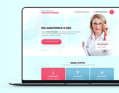 Website design for Medical Centre