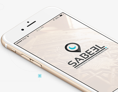 Sabeel App   Where Muslims daily needs are served