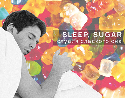 SLEEP, SUGAR