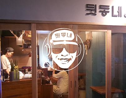 Korean Restaurant Brand Identity