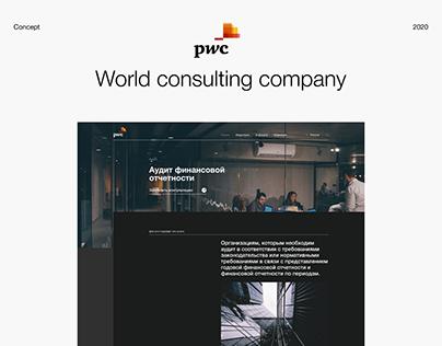 PwC - World consulting company
