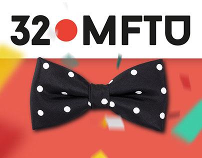 32•MFTU street theater festival · poster & branding