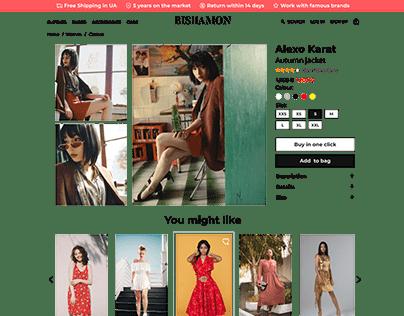 Интернет-Магазин eCommerce Bishamon