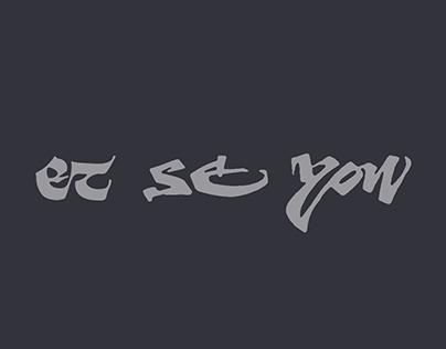 Calligraphy II