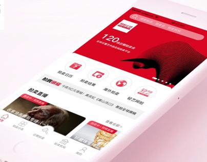 Epailive App UI