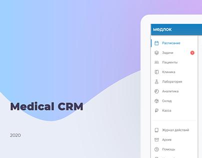 Medical CRM Medlock