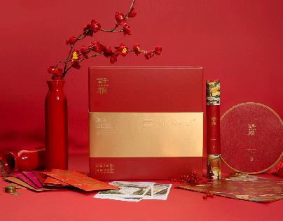 好相×天台「新年鸿运多宝盒」Fancy New Year 中国文创包装设计-新年中国风gift box
