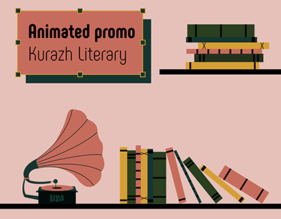 Literature Kurazh