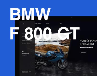 BMW F 800 GT Promo site