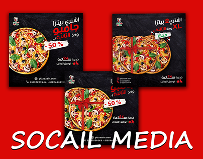 Pizza Social Media & Menu