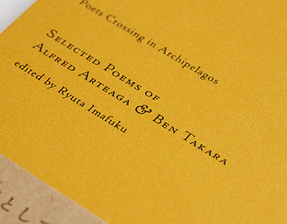 """Poets Crossing in Archipelagos"" Book Design"