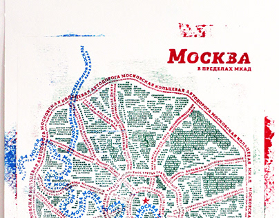 Typographic map of Moscow