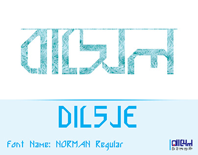 Bangla Typography