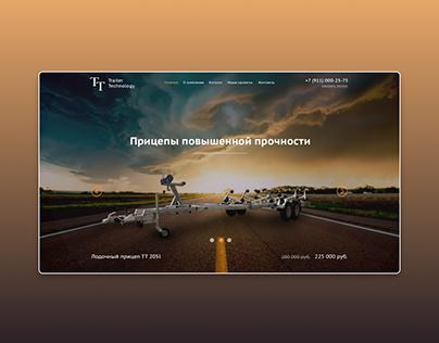 Trailer Technology - редизайн