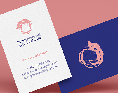 Personal Identity & Portfolio (Print & Digital)