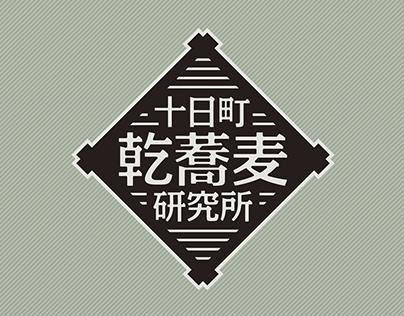 Institute of Tokamachi Soba Noodles