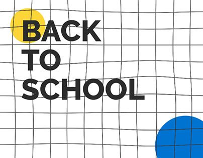 Lookbook «BACK TO SCHOOL»