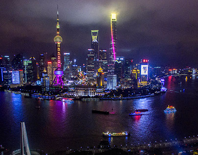 Nike Unlimited Shanghai