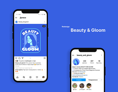 Visual identity for YouTube project Beauty and Gloom