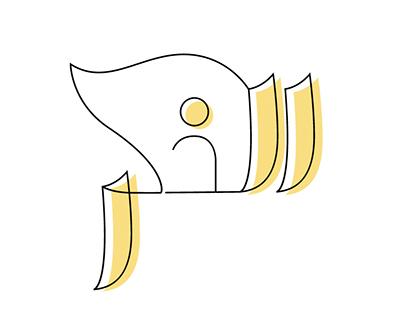 adh-Dhikr | arabic calligraphy
